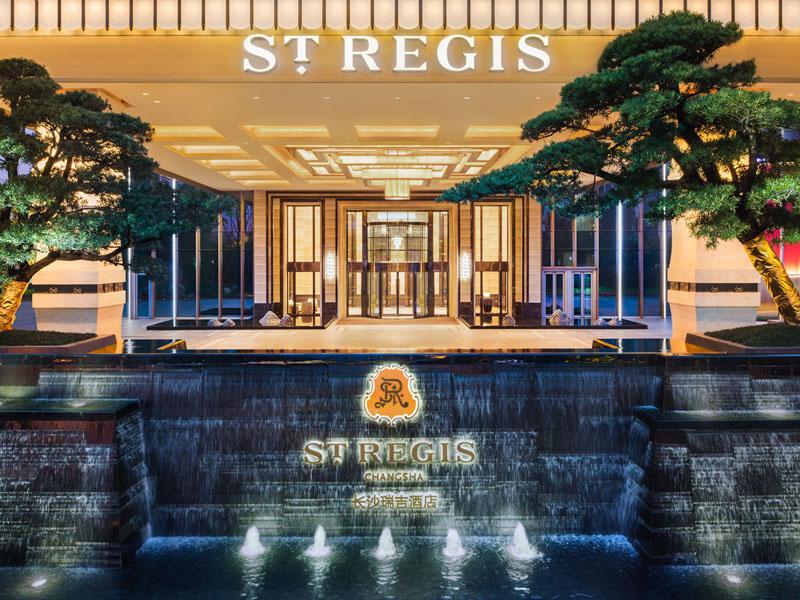 长沙瑞吉酒店